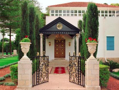 El Orden Mundial de Bahá'u'lláh: una aproximación a su propuesta de transformación social desde las ciencias eclesiásticas