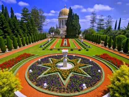 Entrevista sobre el Centro Mundial Bahá'í de Israel